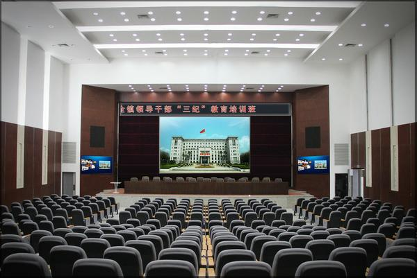 komfortowe hotele konferencyjne